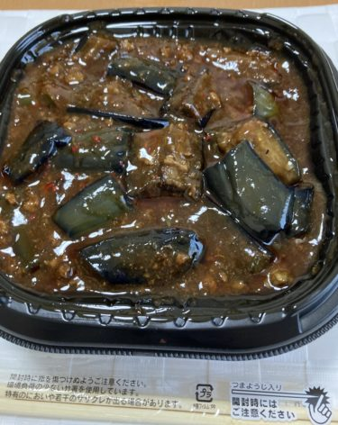 本当に美味い!!セブンイレブンの『麻婆茄子丼』!!