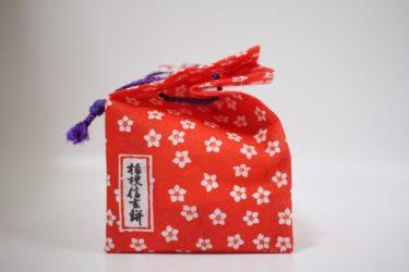 食べて美味しい、もらって嬉しい 山梨のおみやげ、銘菓「桔梗信玄餅」!!